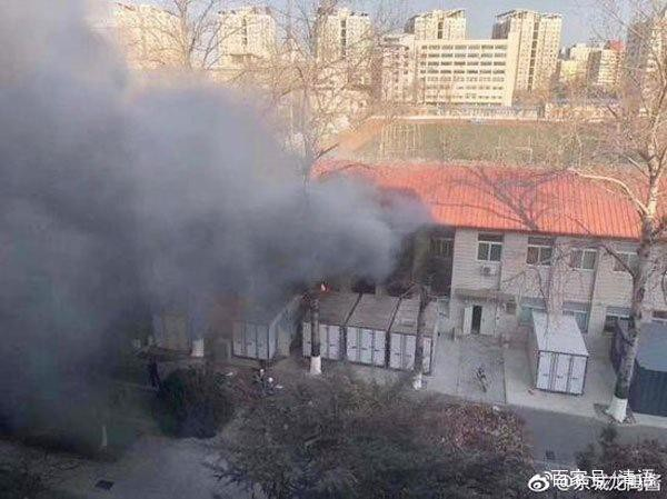 Nổ lớn trong phòng thí nghiệm tại đại học Trung Quốc, 3 sinh viên thiệt mạng - Ảnh 2.