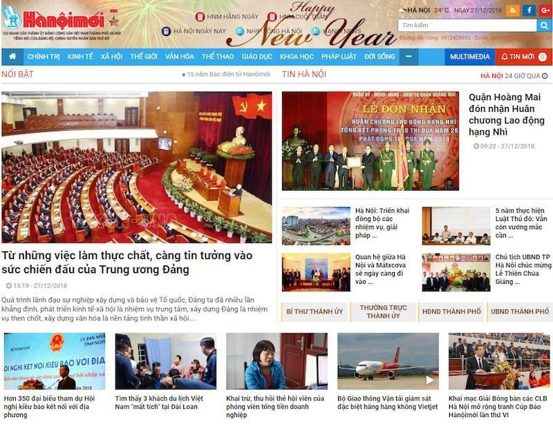 Báo Hà Nội Mới điện tử kỷ niệm 15 năm thành lập - Ảnh 2.