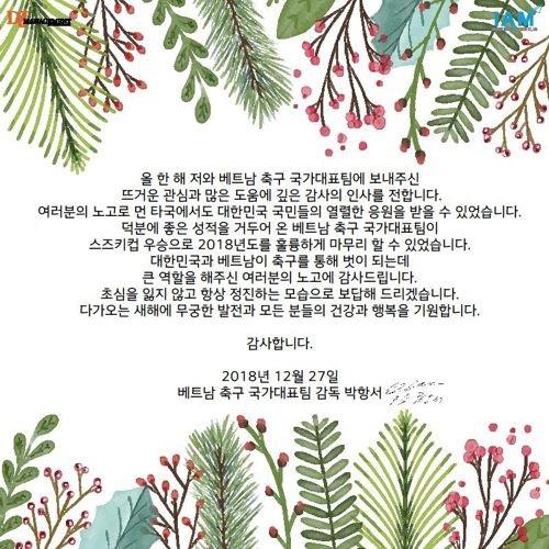 HLV Park Hang Seo gửi tâm thư cảm ơn những người Hàn Quốc - Ảnh 2.