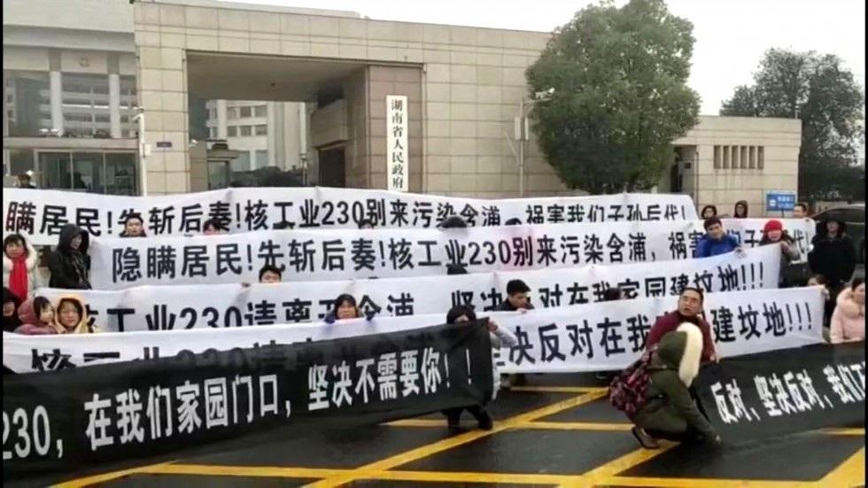 Trung Quốc xây chui nhà máy nghiên cứu hạt nhân, dân biểu tình phản đối - Ảnh 1.