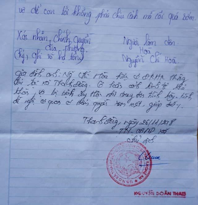 Xác nhận của lãnh đạo UBND xã Thanh Đồng về hoàn cảnh anh Hòa, chị Châu.