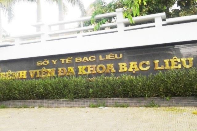 Người dân phản ánh vẫn còn nhiều vấn đề tồn tại tại BVĐK tỉnh Bạc Liêu.