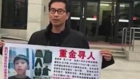 Rất nhiều người đã tham gia vào công cuộc tìm kiếm cậu bé bị bắt cóc