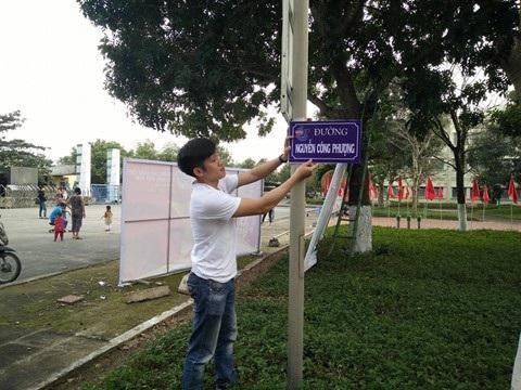 """Một trường học đặt tên """"đường"""" mang tên thầy Park Hang-seo và đội tuyển U23 - 3"""
