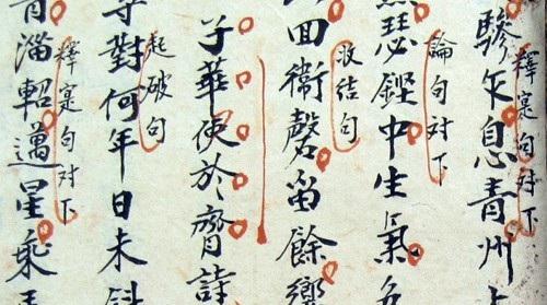 Thích giải mã các văn bản cổ thì học ngành gì? - 1