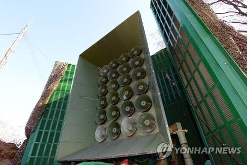 Hệ thống loa phóng thanh của Hàn Quốc ở biên giới liên Triều (Ảnh: Yonhap)