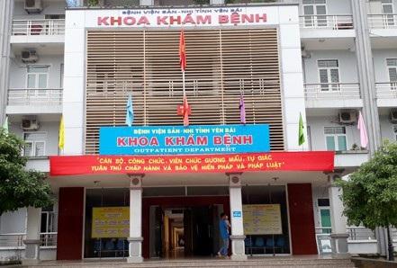 Bệnh viện sản nhi Yên Bái nơi xảy ra vụ hành hung 2 bác sĩ.