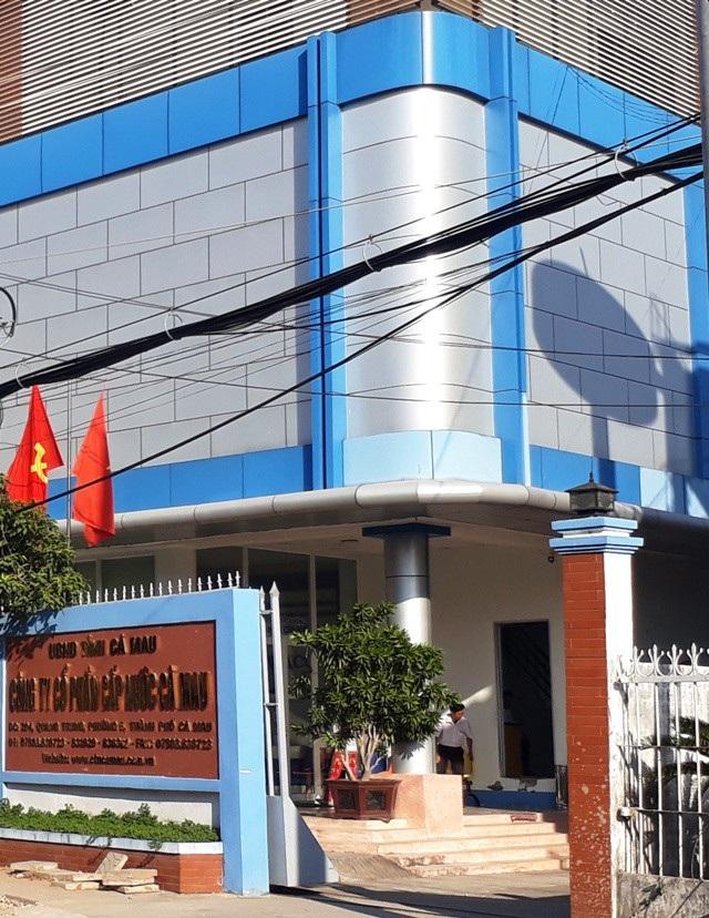 Công ty Cấp nước Cà Mau, nơi cho nhiều lao động nghỉ việc không đúng quy định.