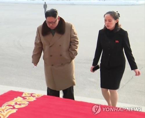 Bà Kim Yo-jong tháp tùng nhà lãnh đạo Kim Jong-un dự hòa nhạc ở Bình Nhưỡng ngày 29/12/2017 (Ảnh: Yonhap)