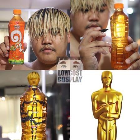 Khi đã thiếu thốn đủ đường thì một tượng vàng Oscar như vậy cũng rất xứng đáng được khen ngợi