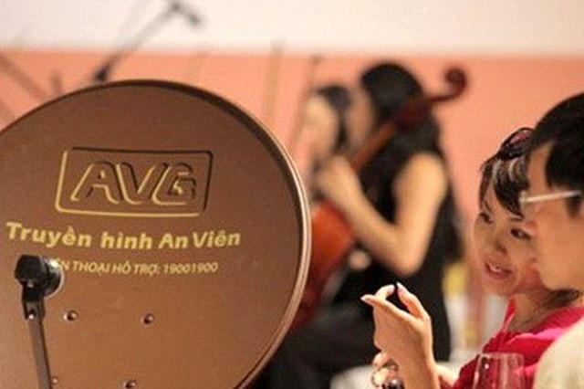 AVG đặt cọc gần 450 tỷ đồng để huỷ hợp đồng mua bán với MobiFone - 1