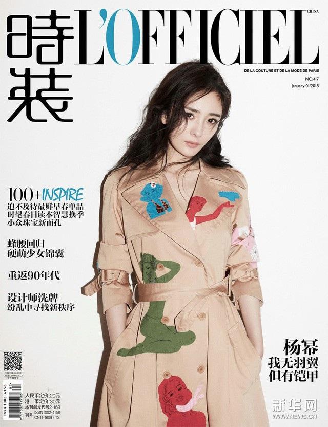 Bất chấp những tin đồn về hôn nhân rạn nứt, Dương Mịch ngày càng xinh đẹp và thành đạt. Cô hiện là một trong những nữ diễn viên nổi tiếng nhất màn ảnh Hoa ngữ.