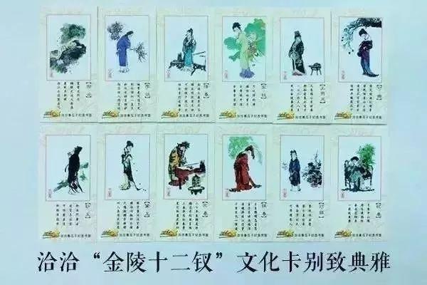 Những tấm thiệp mang đậm văn hóa Trung Quốc được tặng kèm trong mỗi gói hạt dưa