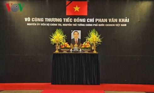 Lễ viếng tại Trung tâm Hội nghị Quốc tế, số 11 Lê Hồng Phong, Ba Đình, Hà Nội (Ảnh: VOV)