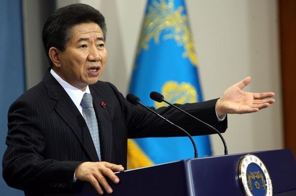 Cựu Tổng thống Roh Moo Hyun (Ảnh: Joongang)