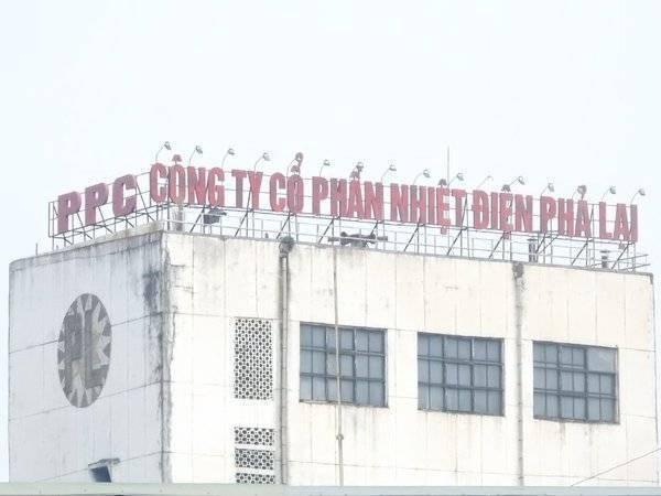 Việc kỷ luật lãnh đạo Công ty CP nhiệt điện Phả Lại nhận được sự quan tâm của dư luận.