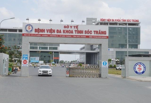 BVĐK tỉnh Sóc Trăng, nơi xảy ra vụ việc.