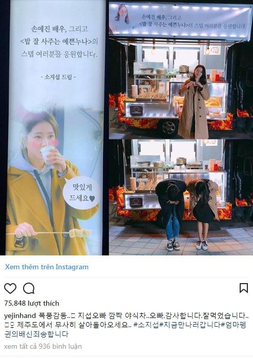 Son Ye Jin xúc động cảm ơn So Ji Sub vì đã gửi xe chở đồ ăn đêm tới trường quay bộ phim Pretty Noona Who Buys Me Food.