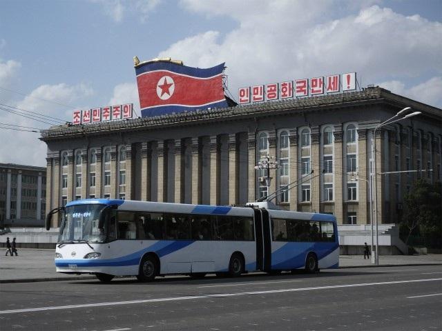 Thủ đô Bình Nhưỡng của Triều Tiên (Ảnh: NK News)