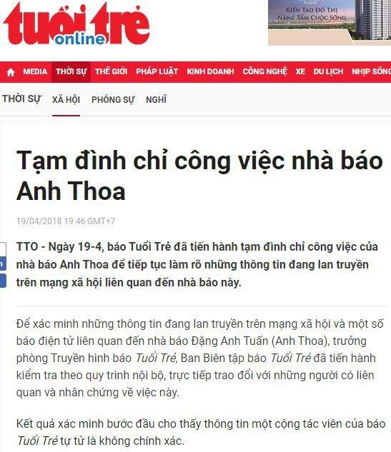 Thông báo của báo Tuổi trẻ đăng lúc 19h46 ngày 19/4 về việc tạm đình chỉ công việc của nhà báo Anh Thoa.