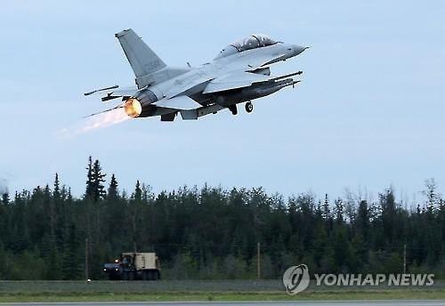 Một máy bay F-16D của Không quân Hàn Quốc (Ảnh: Yonhap)