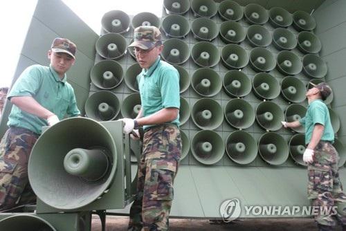 Loa tuyên truyền của Hàn Quốc chống Triều Tiên ở biên giới liên Triều (Ảnh: Yonhap)