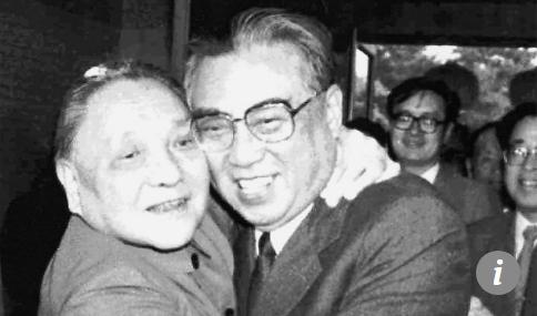 Cố lãnh đạo Kim Nhật Thành (phải) và cố lãnh đạo Đặng Tiểu Bình từng gặp nhau ở Đại Liên năm 1983 (Ảnh: AP)