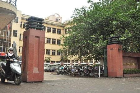 Trụ sở làm việc của Tổng cục Biển và Hải đảo Việt Nam (Bộ Tài nguyên và Môi trường).
