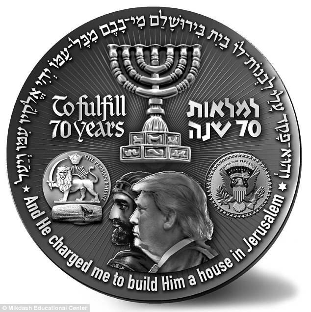 Hình Tổng thống Mỹ Donald Trump trên mặt trước của đồng xu (Ảnh: Mikdash)