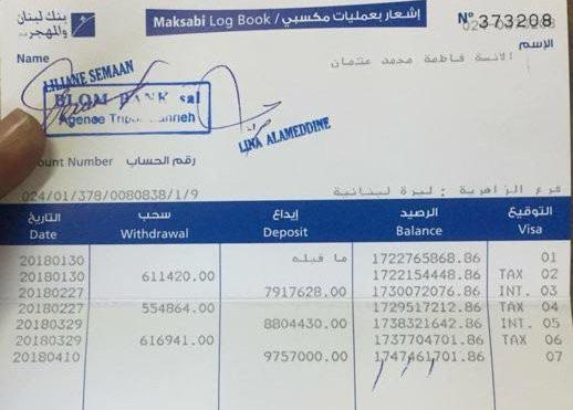 Cuốn sổ tiết kiệm hơn 1,7 tỷ Lebanon Pounds (tương đương gần 25,5 tỷ đồng) của bà Othman. (Nguồn: AN)