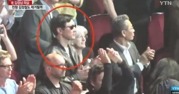 Ông Kim Jong-chul tại buổi hòa nhạc ở London năm 2015 (Ảnh: TBS TV)