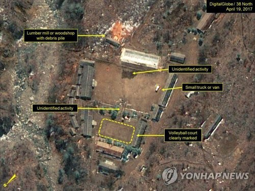 Bãi thử hạt nhân Punggye-ri qua ảnh chụp vệ tinh ngày 19/4/2017. (Ảnh: Yonhap)