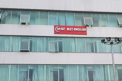 Biển hiệu chính bên ngoài TT MST trước đây ở Trần Phú, Hà Đông.
