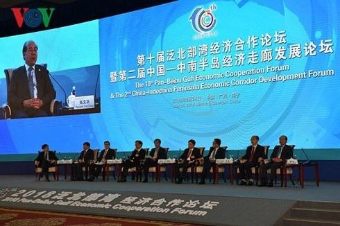 Diễn đàn hợp tác kinh tế Vịnh Bắc Bộ mở rộng diễn ra trong 2 ngày 24 và 25/5 (ảnh: VOV)