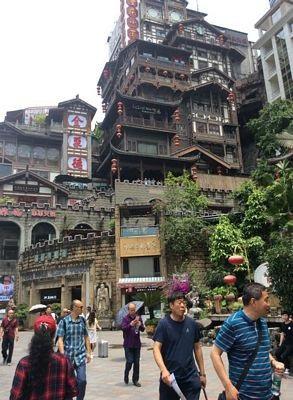 Trùng Khánh - Thành phố thẳng đứng và đồ họa 3D - 14