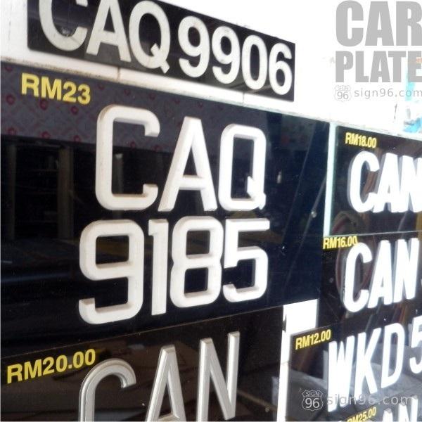 Malaysia sẽ bán biển số đẹp trực tuyến - 1