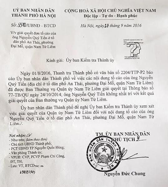 Từ khi còn giữ cương vị Phó giám đốc Công an TP Hà Nội, đến nay, Chủ tịch UBND TP Hà Nội Nguyễn Đức Chung đã nhiều lần ký công văn yêu cầu làm rõ khiếu nại, tố cáo liên quan đến phường Đại Mỗ.