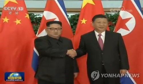 Truyền hình Trung Quốc đưa tin về cuộc gặp giữa hai nhà lãnh đạo Trung - Triều (Ảnh: CCTV)