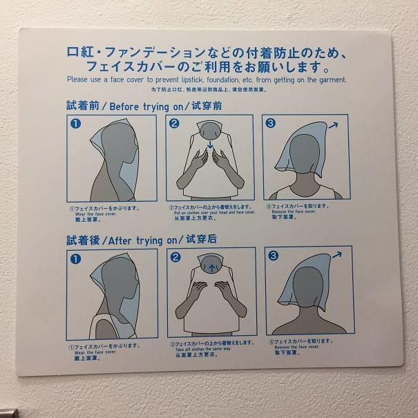 Trong phòng thử áo quần tại các cửa hàng thời trang ở Nhật sẽ có thêm một phụ kiện che mặt để khách hàng có thể phủ mặt mình lại khi thử áo quần, điều này giúp không làm ảnh hưởng đến lớp phấn trang điểm trên mặt