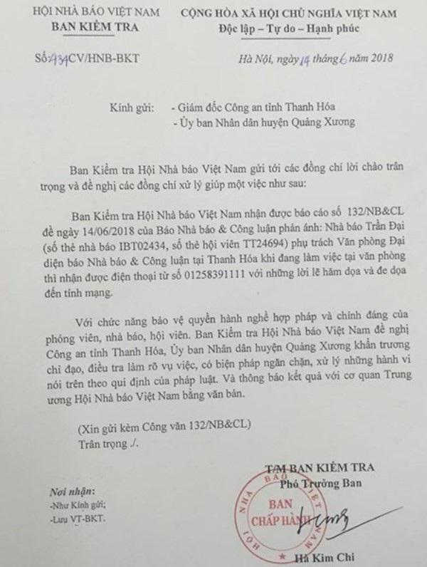 Công văn của Ban kiểm tra Hội Nhà báo Việt Nam gửi Công an tỉnh Thanh Hóa và UBND huyện Quảng Xương