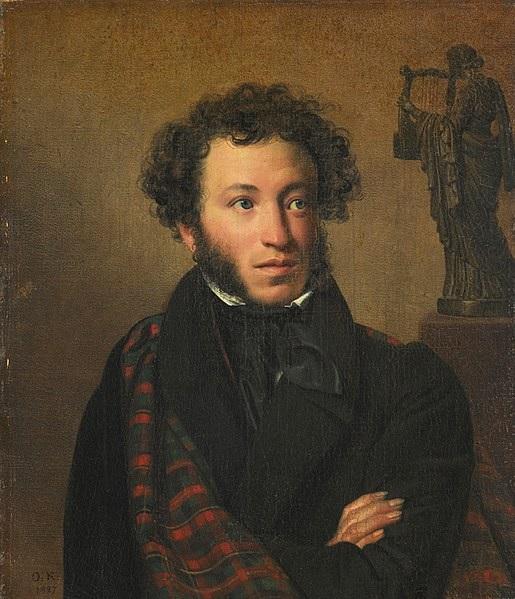 """Bức """"Chân dung nhà thơ Nga Alexander Pushkin"""" (1827) - Orest Kiprensky"""