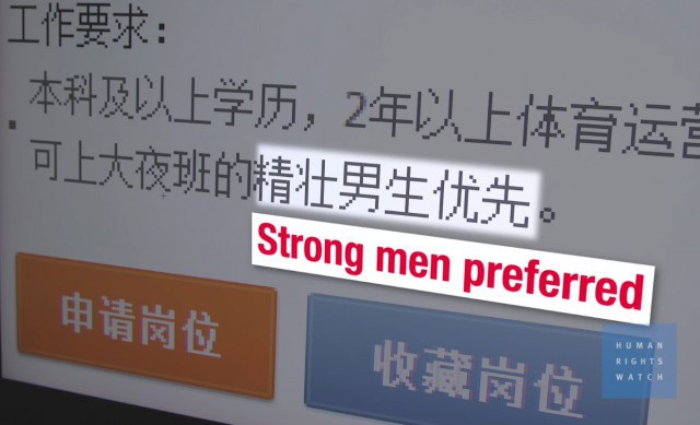 Trung Quốc: Phân biệt giới trong lao động ngày càng trầm trọng - 2