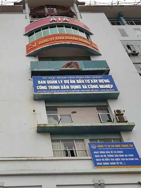 Ban quản lý dự án đầu tư xây dựng công trình dân dụng và công nghiệp tỉnh Bắc Giang là một trong các đơn vị thực hiện nhiều gói thầu sử dụng ngân sách nhà nước.