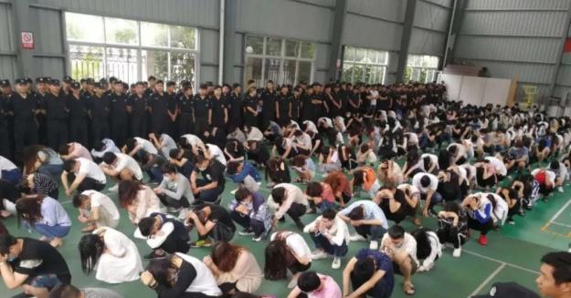 Cảnh sát Chiết Giang đã cử hơn 400 sĩ quan để bắt giữ 246 tên siêu lừa. (Nguồn: 163.com)