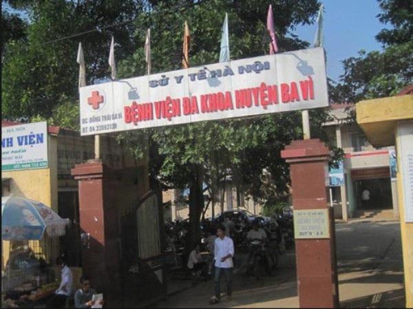 Bệnh viện Đa khoa huyện Ba Vì, nơi xảy ra sự cố trao nhầm hai trẻ sơ sinh. (Ảnh:TTXVN)