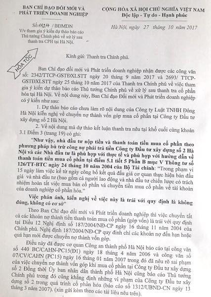 """Vụ cổ phần hóa HACINCO: Nhà đầu tư """"mỏi mắt"""" đợi kết luận của Thanh tra Chính phủ! - 4"""