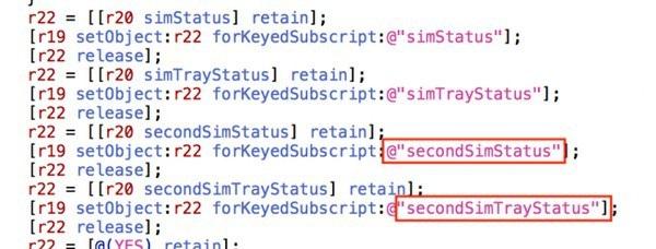 Thông tin trên bản thử nghiệm iOS 12 beta 5 đề cập đến tính năng 2 SIM trên iPhone