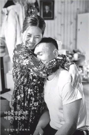 Vận động viên Sin Eui-hyun và người vợ Việt Nam Mai Kim Hein (Ảnh: KBS)