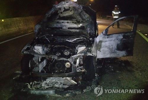 Thêm một vụ cháy xe BMW tại Hàn Quốc - 1