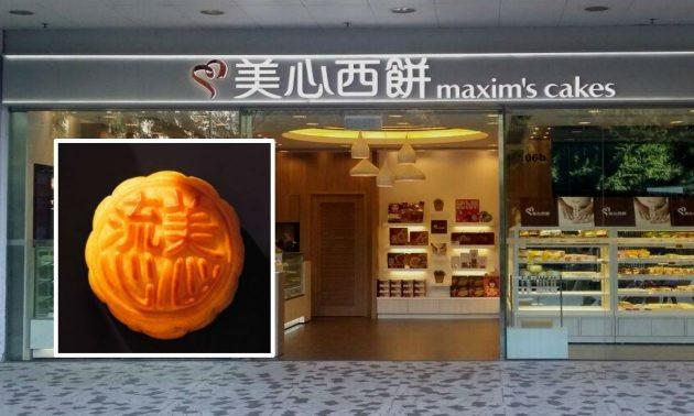 Cửa hàng bánh trung thu Maxims ở Sheung Shui, Tân Giới, Hong Kong.